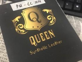 Mẫu da Công nghiệp Cao cấp Queen